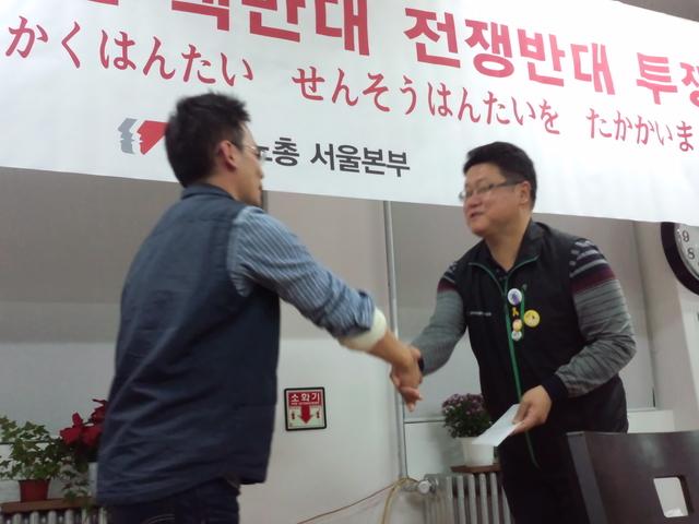 11月10日、民主労総との理念交流会と歓迎会_d0155415_1541339.jpg