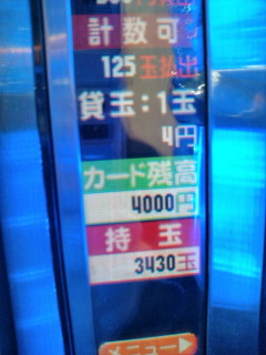 b0020017_23202132.jpg