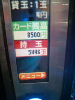 b0020017_2395842.jpg