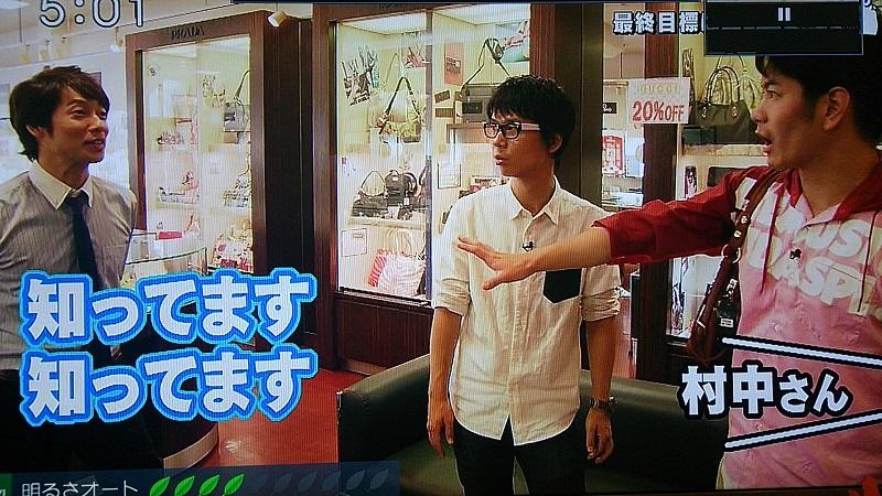 大反響!!!『熱血テレビ』放映 (^O^)/♪_b0309424_1110322.jpg
