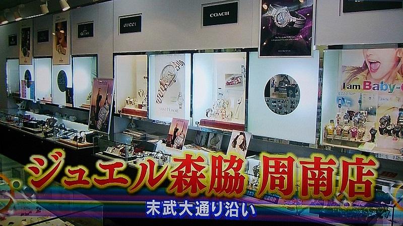 大反響!!!『熱血テレビ』放映 (^O^)/♪_b0309424_115637.jpg