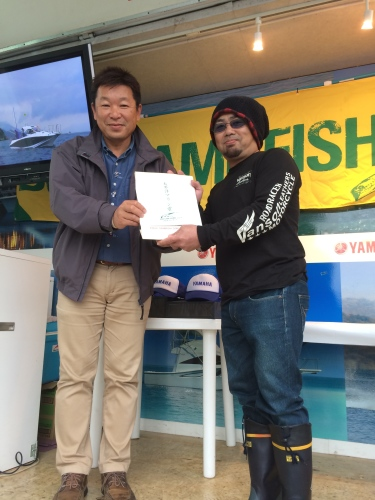 BOAT GAME FISHING 2014 in 高知 太平洋マリン カップ開催!_a0132631_03281303.jpg