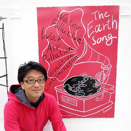 地球はともだち環境ポスター展2014〜終了_f0165332_20550388.jpg