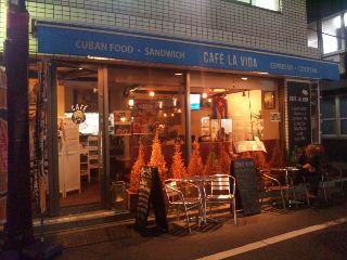 blog:浜松町フランの誘惑_a0103940_5352964.jpg