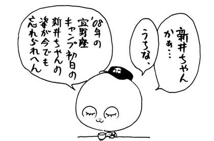 11月11日(火)_f0105741_19415390.jpg
