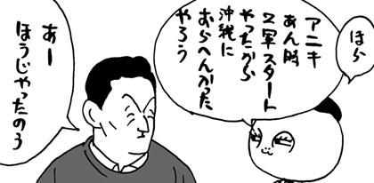 11月11日(火)_f0105741_19421570.jpg