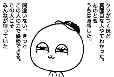 11月11日(火)_f0105741_19424654.jpg