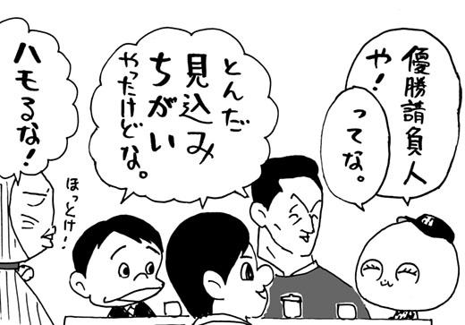 11月11日(火)_f0105741_19425594.jpg