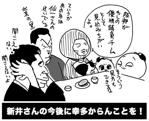 11月11日(火)_f0105741_1946021.jpg