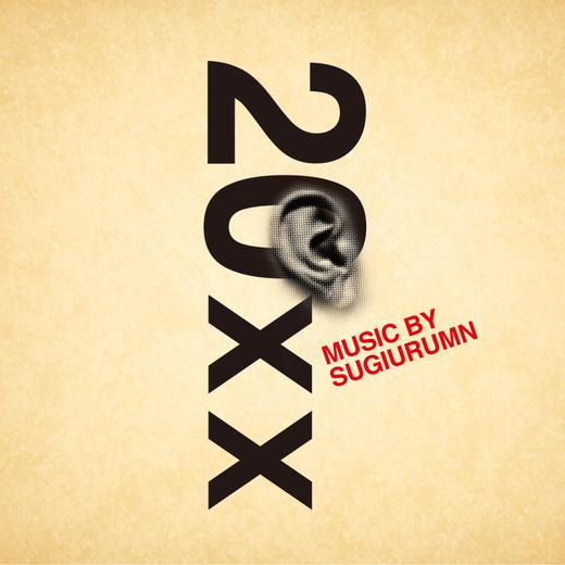 ■SUGIURUMN / 20xx _ 2014.11.19 発売!_f0148146_012642.jpg