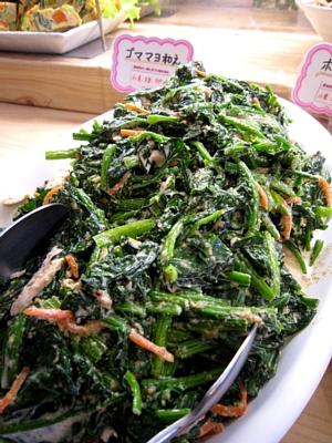 冬野菜 ほうれん草メニューが登場!_c0141652_1711727.jpg