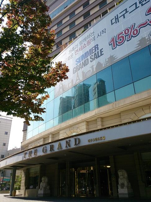 大邱のホテルとXmas準備🎄_b0060363_22155125.jpg