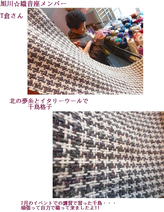 c0221884_9353681.jpg