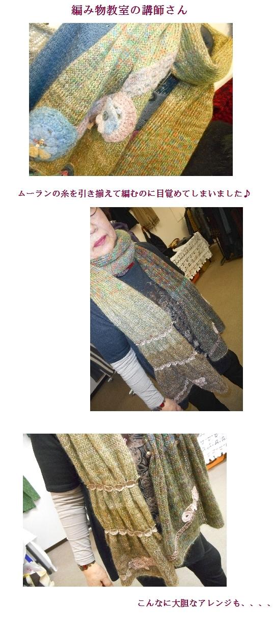 c0221884_935595.jpg