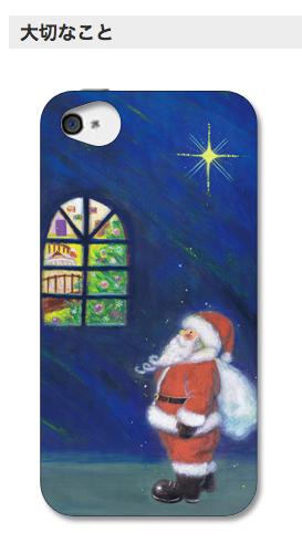 スマホカバー4点 クリスマスバージョン追加いたしました。_c0067687_11354919.png