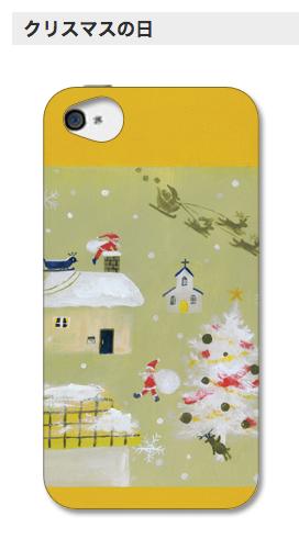 スマホカバー4点 クリスマスバージョン追加いたしました。_c0067687_11355116.png