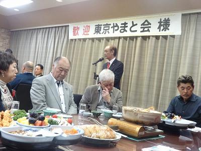 魚沼市市制施行10周年記念事業  東京やまと会故郷ツアー_f0019487_23363512.jpg