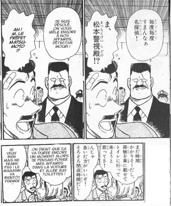 仏語版コナンで多義語affaireを学ぶ (14年11月11日)_c0059093_12152680.jpg