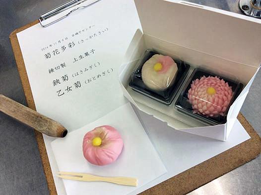 和菓子教室2014@磯子センター_e0092594_9402178.jpg