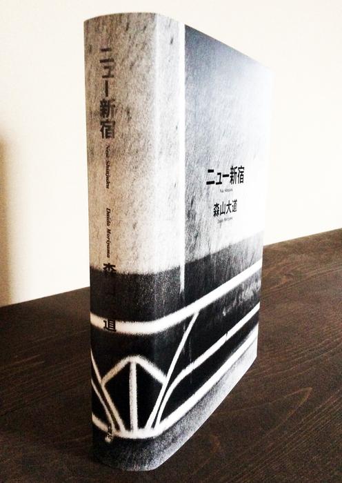 搬入日決定&書影公開:森山大道写真集『ニュー新宿』_a0018105_1546939.jpg