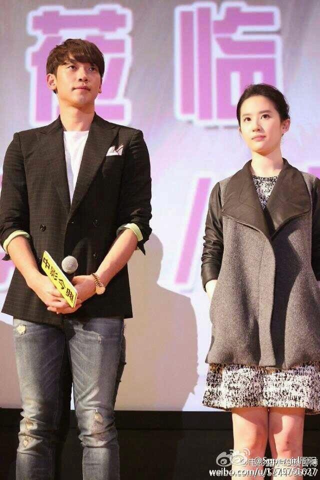 Rain 中国映画 露水紅顔 9日シンセンイベント_c0047605_86710.jpg
