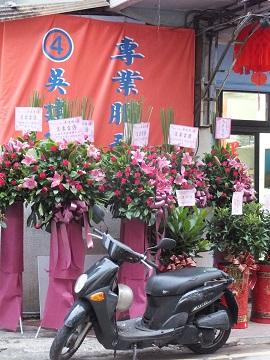 台湾散歩_f0238106_13503441.jpg