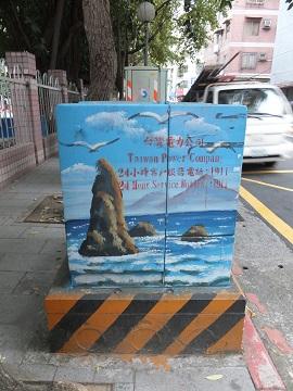 台湾散歩_f0238106_1350671.jpg