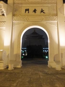 台湾散歩_f0238106_13513786.jpg