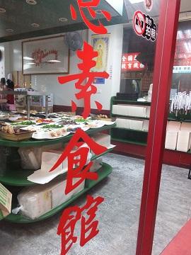 台湾散歩_f0238106_13525793.jpg