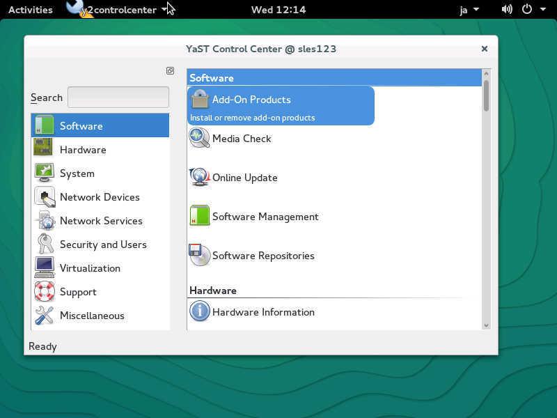 openSUSE 13.2 インプレッション SLES12 との違い_a0056607_1474519.jpg
