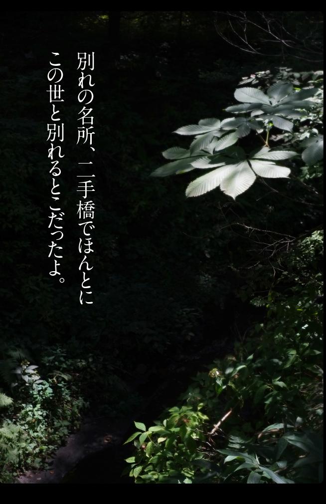 b0344119_22251754.jpg