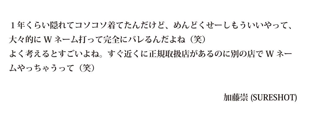 b0177537_1503483.jpg