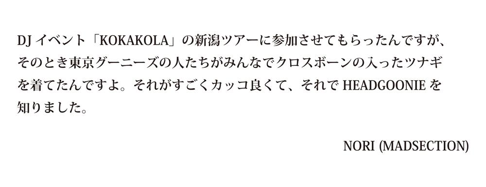 b0177537_150883.jpg