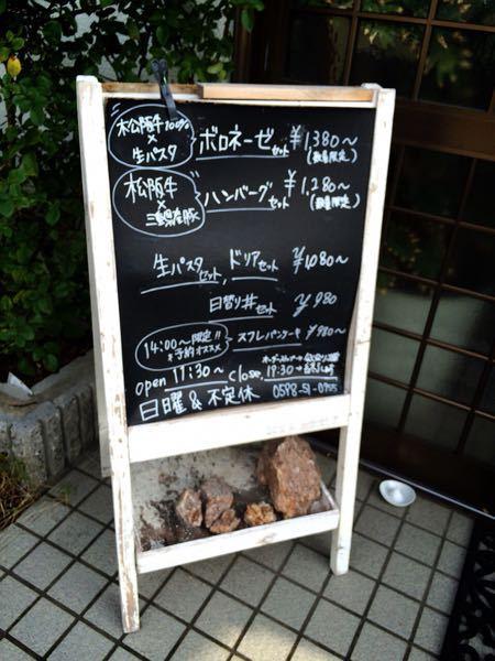AKANEKO (アカネコ)_e0292546_21202118.jpg