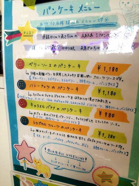 AKANEKO (アカネコ)_e0292546_21203060.jpg