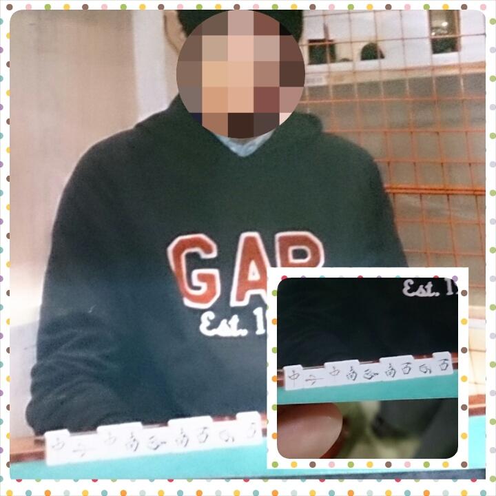 c0245751_14160235.jpeg