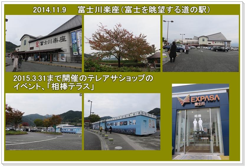 a0052666_051842.jpg