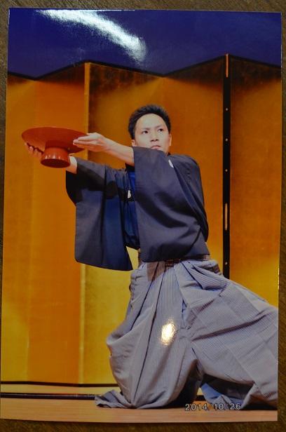臼杵市秋の文化祭 黒田の武士_d0230676_16262484.jpg