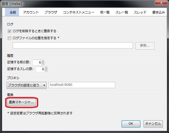 [2ch]  [コピペ] -  chaika で名前が数字だけの場合、そのスレの番号の書き込みをポップアップさせる_b0003577_14033103.png