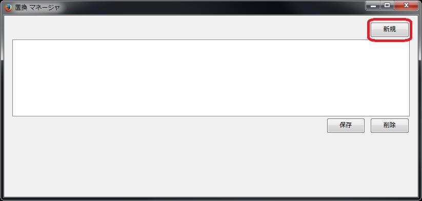 [2ch]  [コピペ] -  chaika で名前が数字だけの場合、そのスレの番号の書き込みをポップアップさせる_b0003577_14142875.png