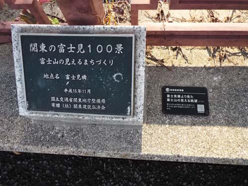 f0211178_1953864.jpg