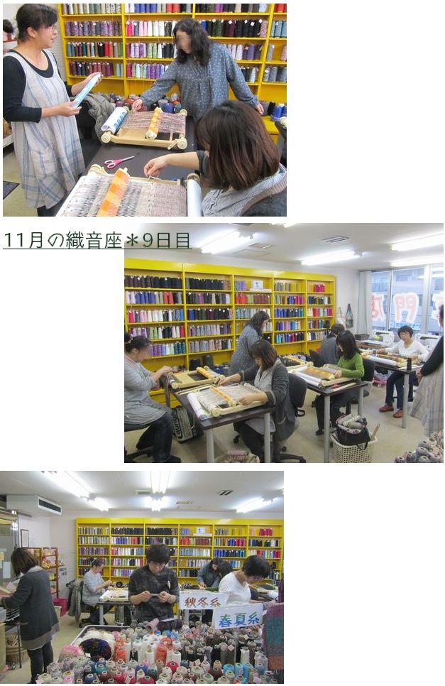 今年も仙台から飛んできました♪_c0221884_2315114.jpg