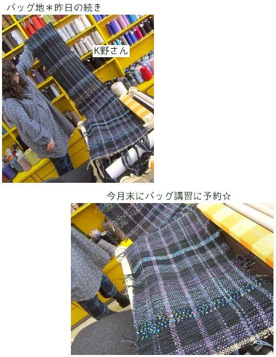 今年も仙台から飛んできました♪_c0221884_2333637.jpg