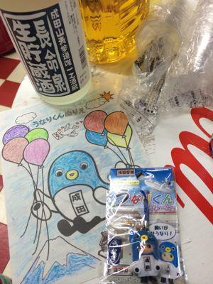 11/10.11 えんちん家@池袋ビッグバンボックス_b0088086_1424636.jpg