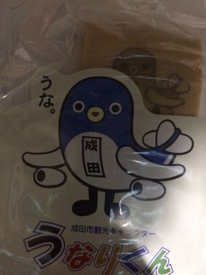 11/10.11 えんちん家@池袋ビッグバンボックス_b0088086_1424969.jpg