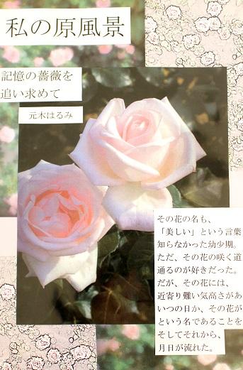 d0099791_005142.jpg