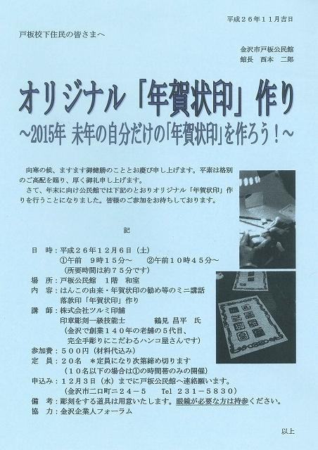 b0114193_10343073.jpg
