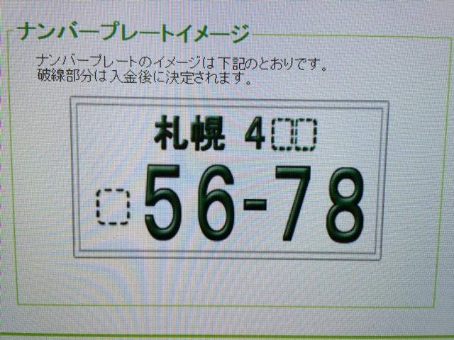 b0127002_1845770.jpg