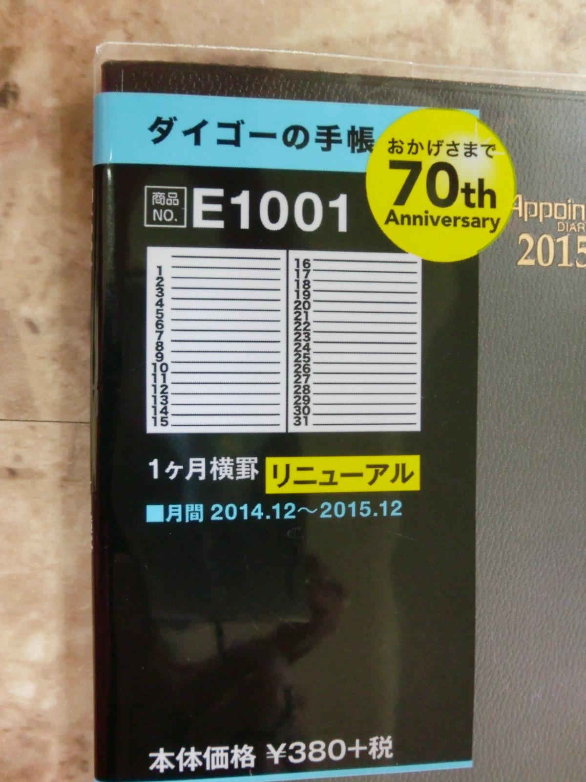 b0230425_15202171.jpg
