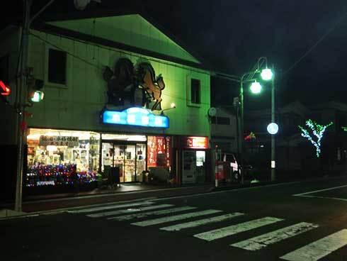 """八郎潟町""""小柳商店""""様_e0197227_18470488.jpg"""